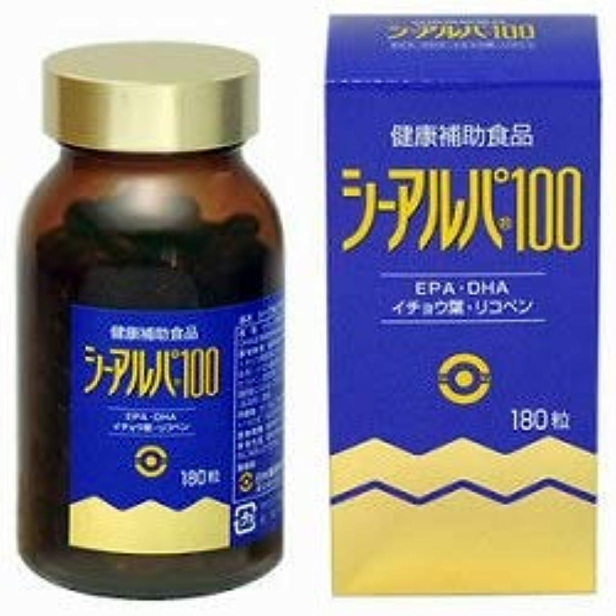 ルー投獄科学者【日水製薬】シーアルパ100 180粒