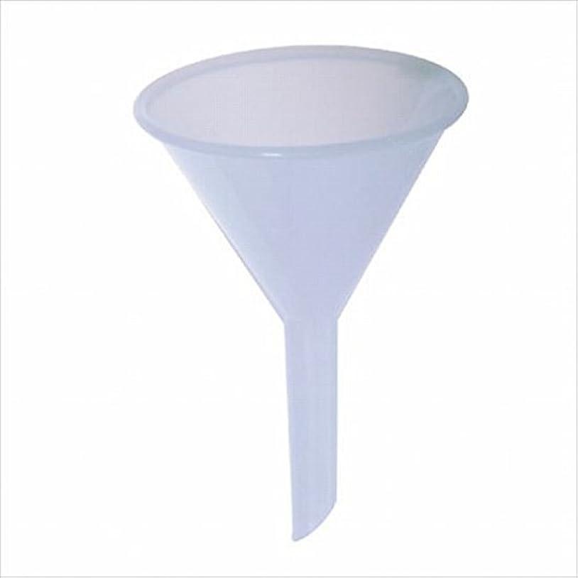 練る口述インフラkameyama candle(カメヤマキャンドル) ロート リッキドキャンドル用(84400002)