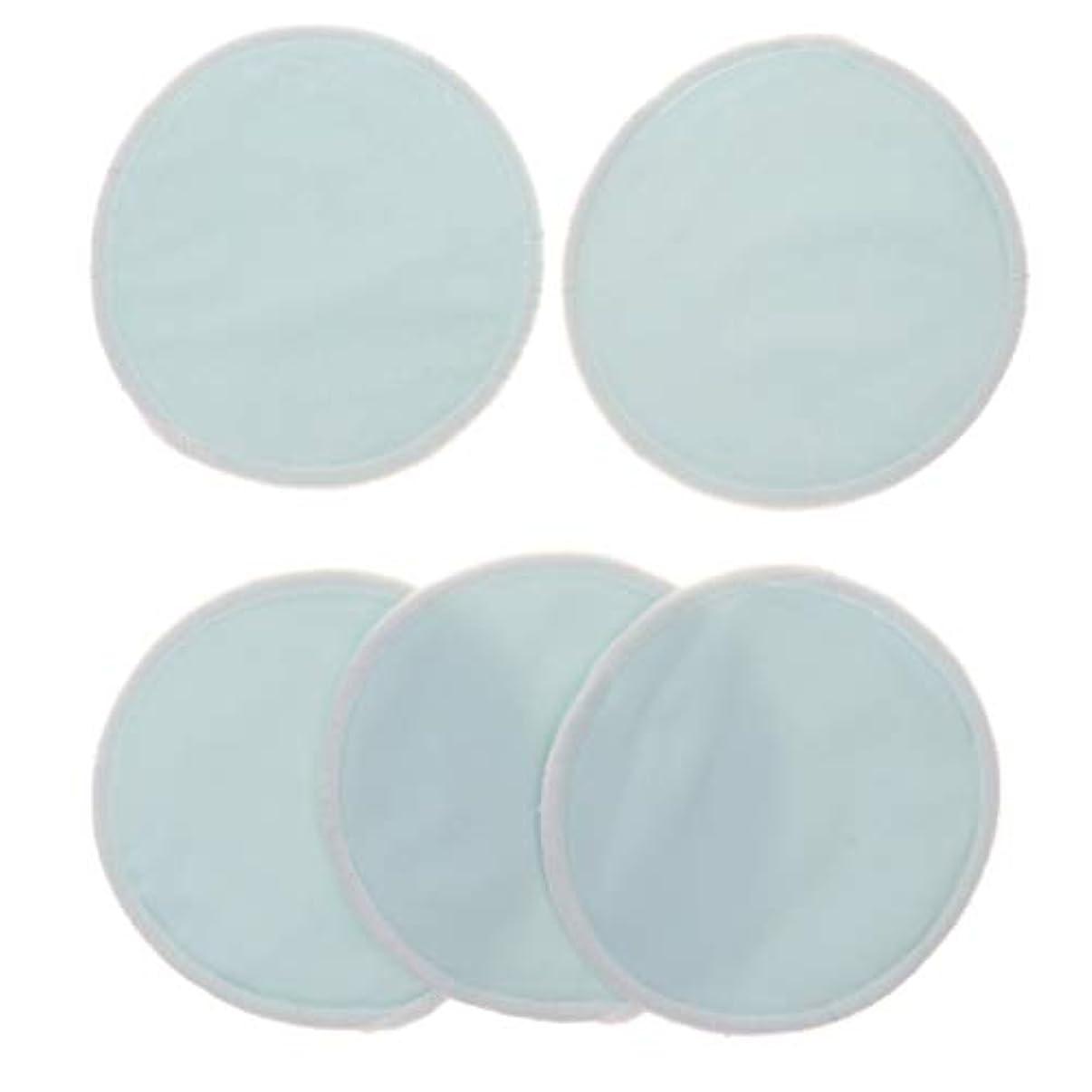 汚すファントム発火する5個 クレンジングシート 胸パッド 化粧用 竹繊維 円形 12cm 洗える 再使用可能 耐久性 全5色 - 青