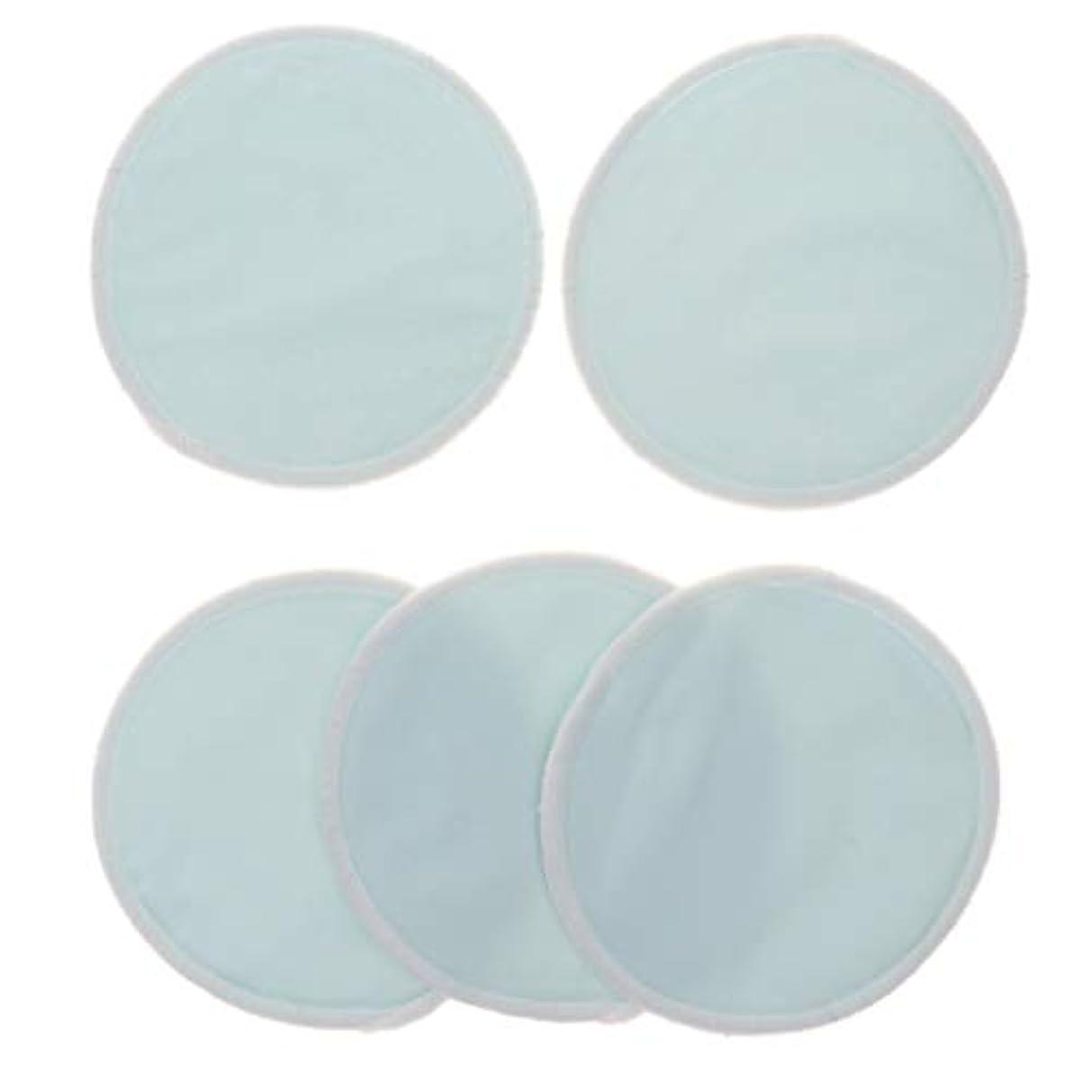 保育園上級処分した5個 クレンジングシート 胸パッド 化粧用 竹繊維 円形 12cm 洗える 再使用可能 耐久性 全5色 - 青