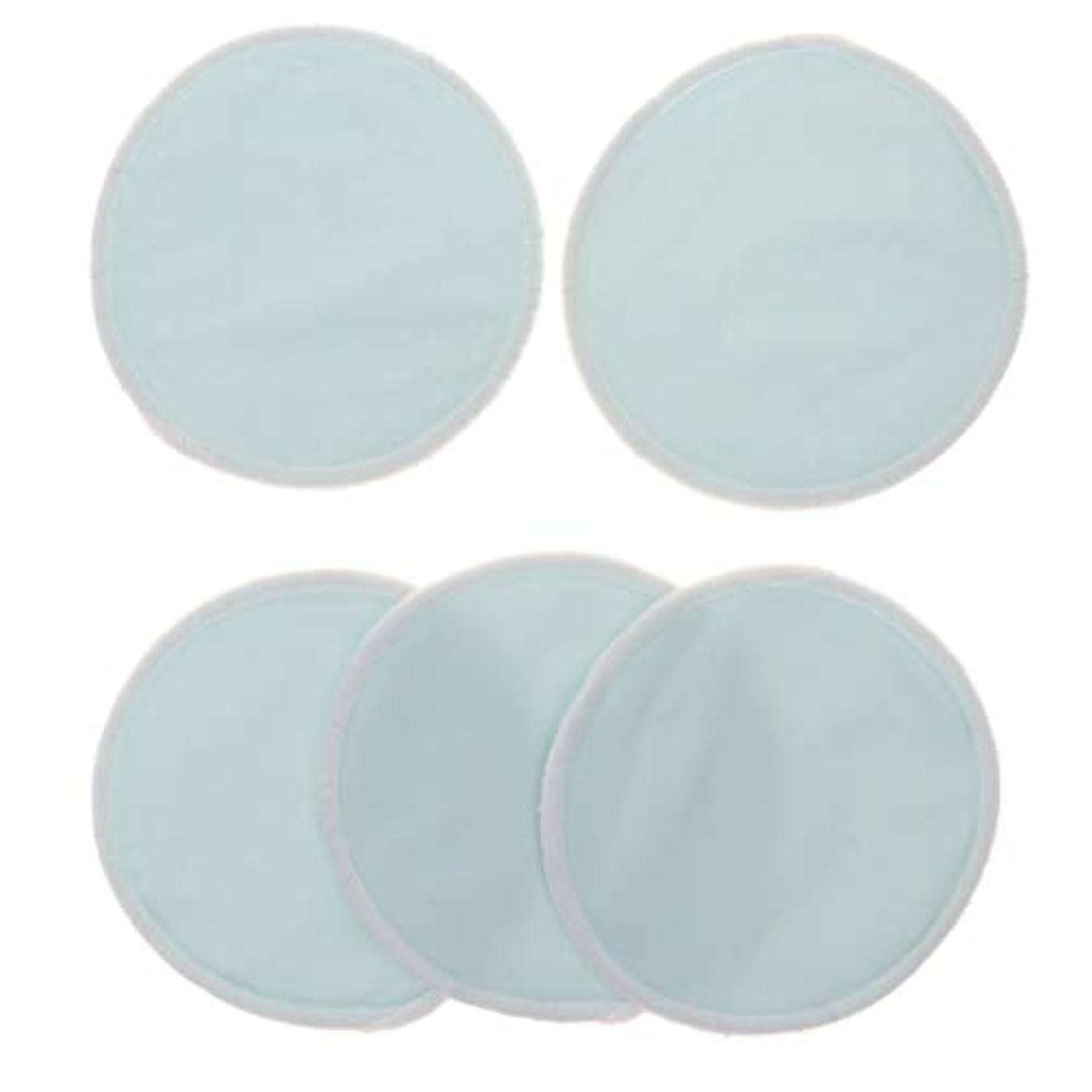 突進論理気付く5個 クレンジングシート 胸パッド 化粧用 竹繊維 円形 12cm 洗える 再使用可能 耐久性 全5色 - 青