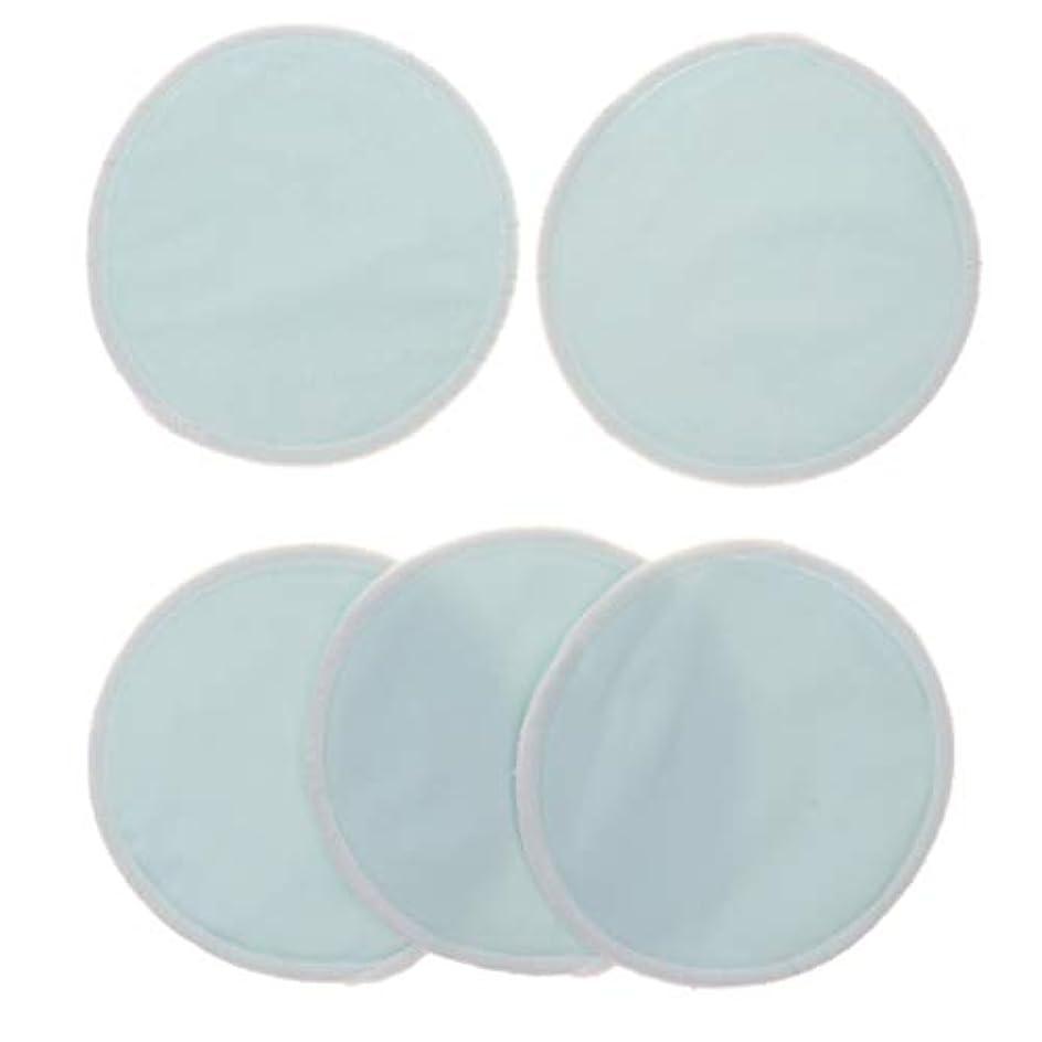 Fenteer 5個 クレンジングシート 胸パッド 化粧用 竹繊維 円形 12cm 洗える 再使用可能 耐久性 全5色 - 青