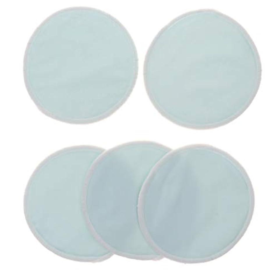 地上で確かに見込み5個 クレンジングシート 胸パッド 化粧用 竹繊維 円形 12cm 洗える 再使用可能 耐久性 全5色 - 青