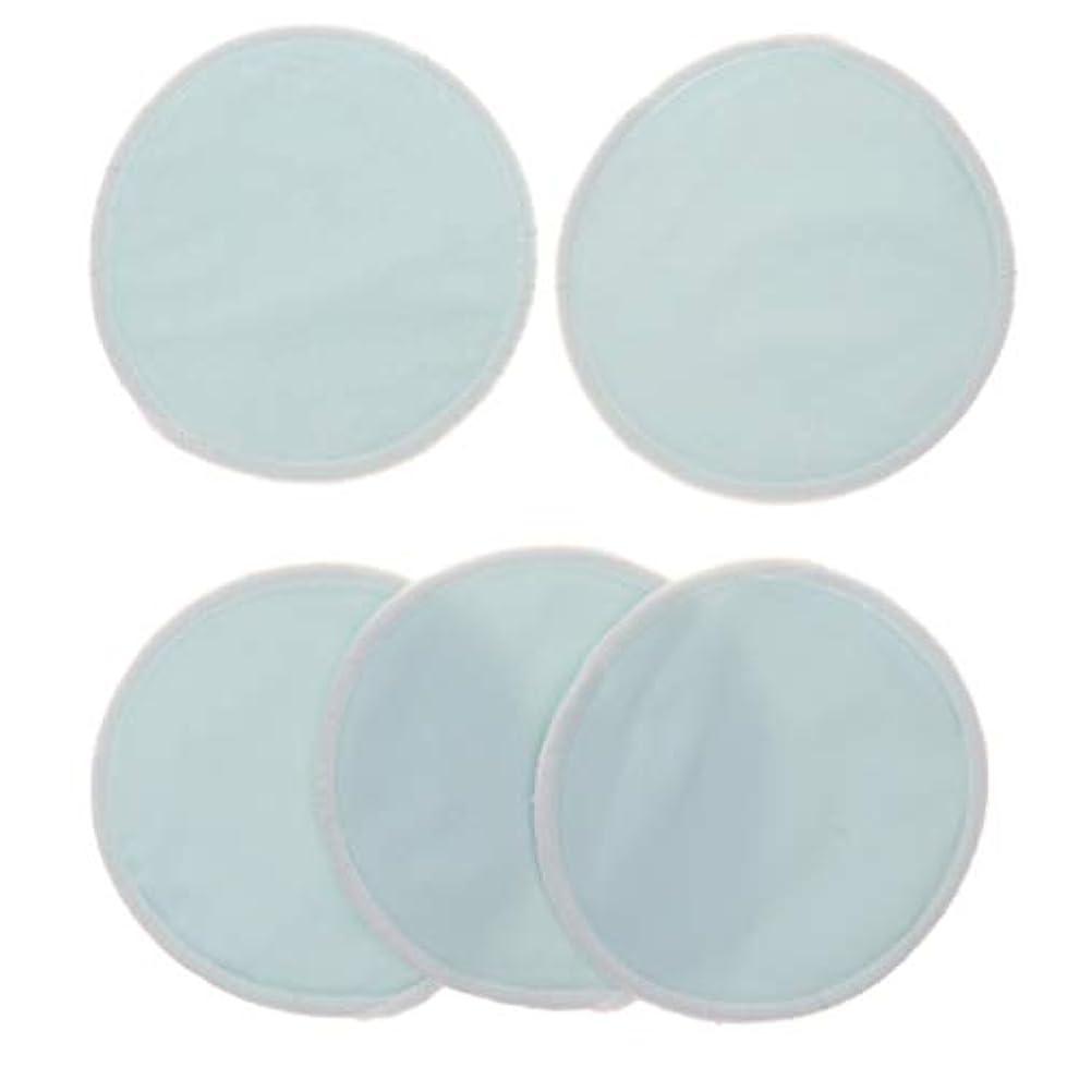 最適競争力のある採用するFenteer 5個 クレンジングシート 胸パッド 化粧用 竹繊維 円形 12cm 洗える 再使用可能 耐久性 全5色 - 青