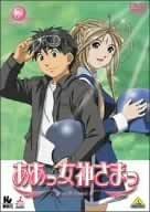 ああっ女神さまっ 7 [DVD]