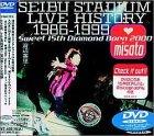 SEIBU STADIUM LIVE HISTORY 1986~1999 [DVD]