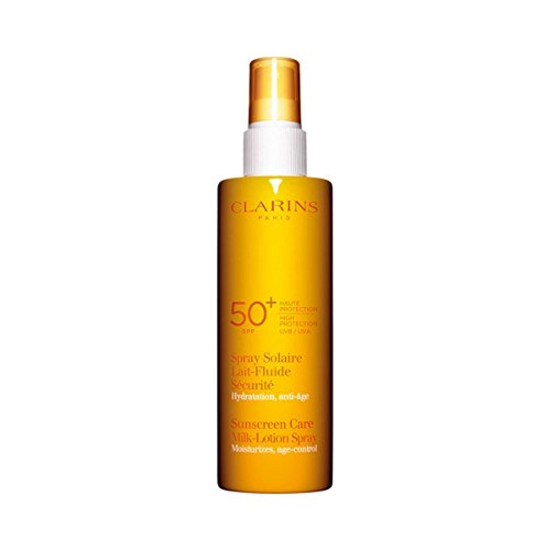見積り伝える魅惑するClarins Sun Care Milk-lotion Spray Uva/uvb 50 150ml [並行輸入品]