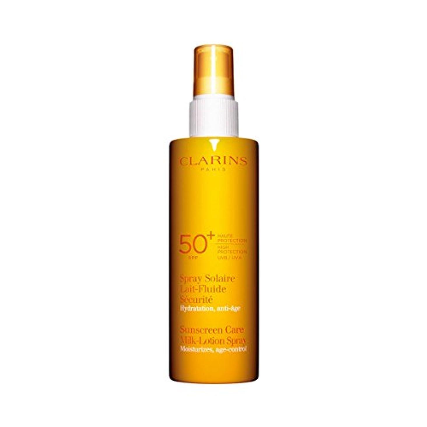コントロールハンバーガー異形Clarins Sun Care Milk-lotion Spray Uva/uvb 50 150ml [並行輸入品]