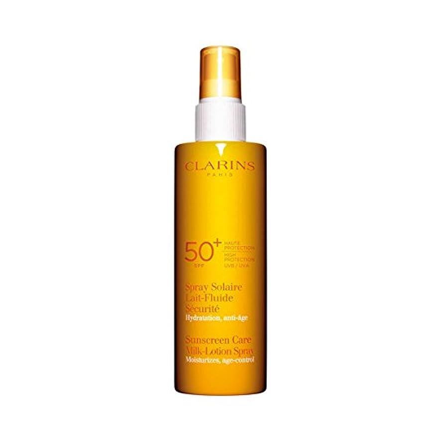 排出ディベート誘惑するClarins Sun Care Milk-lotion Spray Uva/uvb 50 150ml [並行輸入品]