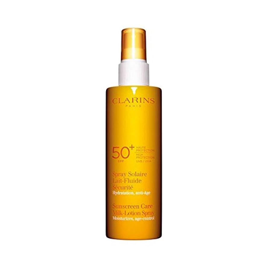 昇進する必要がある受賞Clarins Sun Care Milk-lotion Spray Uva/uvb 50 150ml [並行輸入品]