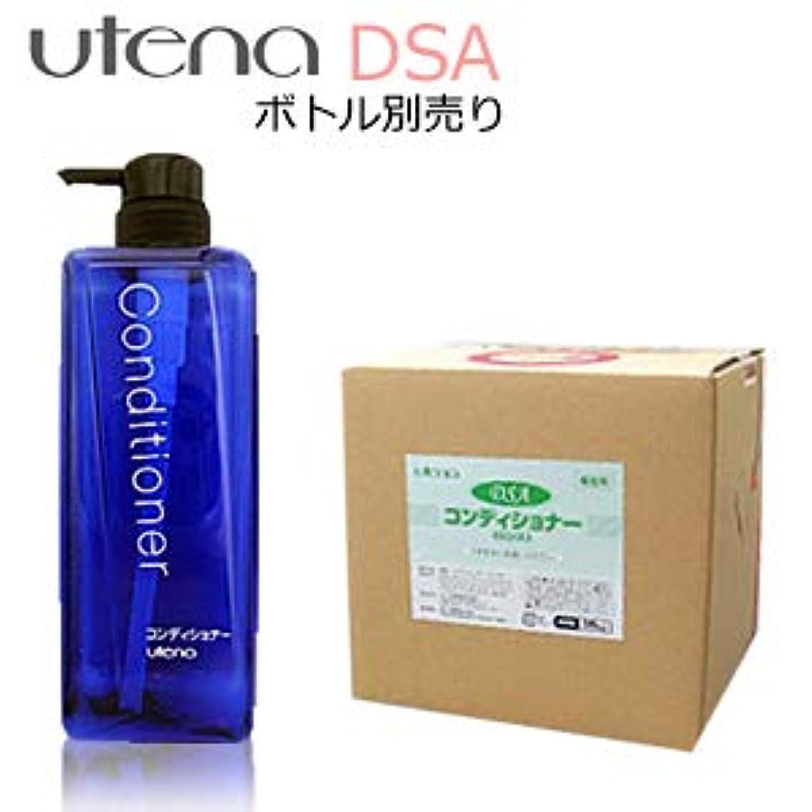 ぐったり大贅沢ウテナ DSA 業務用コンディショナー18L(1セット18L入)