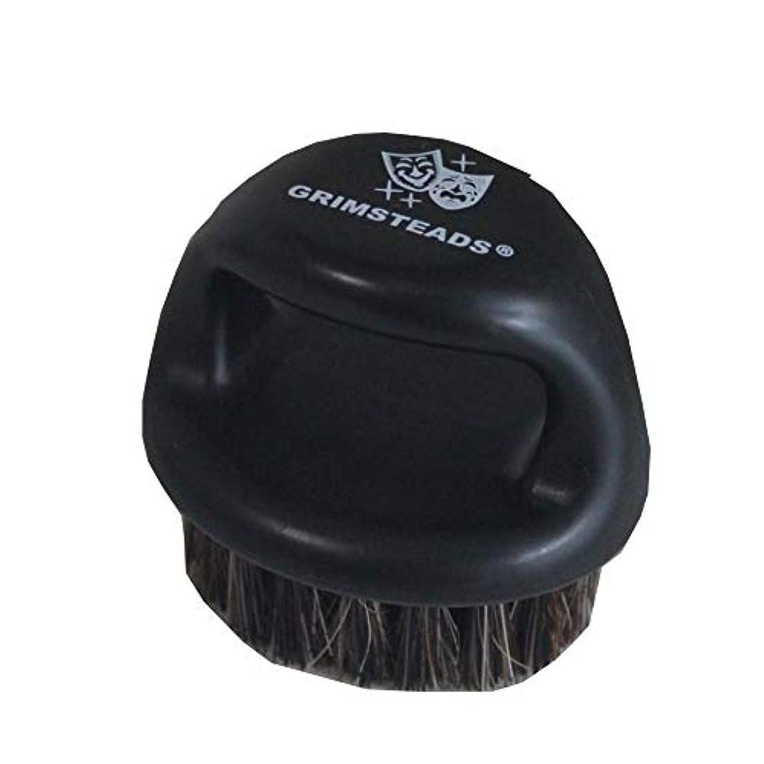 トランペット不適の中でFADE BRUSH フェードブラシ GRIMSTEADS 美容室 理容室 BARBER