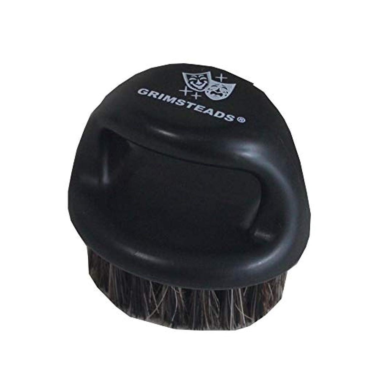 飽和する危険にさらされている十二FADE BRUSH フェードブラシ GRIMSTEADS 美容室 理容室 BARBER