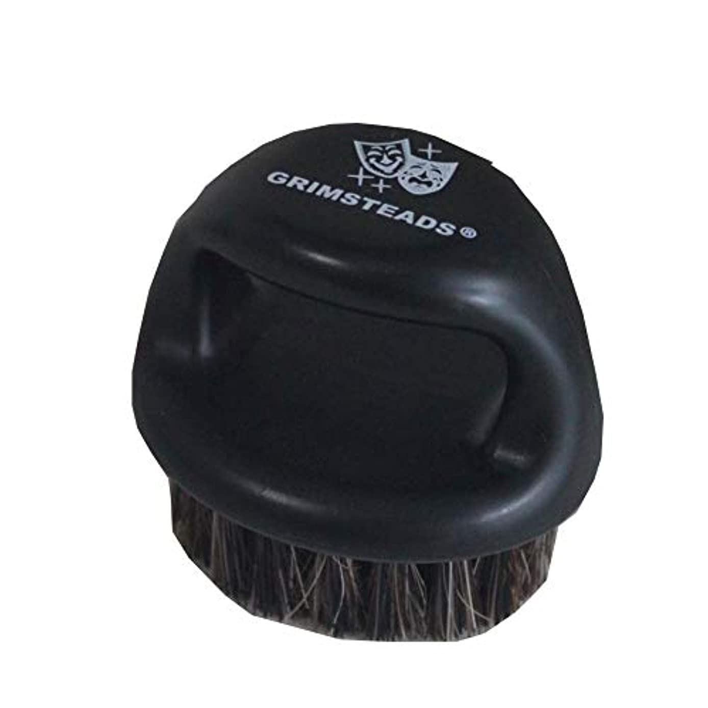 移行する加害者芽FADE BRUSH フェードブラシ GRIMSTEADS 美容室 理容室 BARBER
