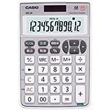 カシオ計算機(CASIO) テンキー電卓 MZ-20-SR-N [簡易パッケージ品]
