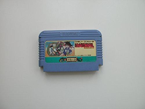 バンダイ ドラゴンボールZ 強襲サイヤ人  Nintendo Entertainment