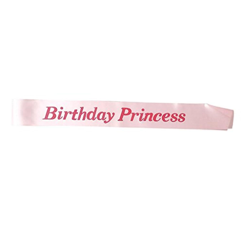 amleso サッシュ 女の子 誕生日 サテン パーティー お祝い サプライズパーティー 飾り アクセサリー