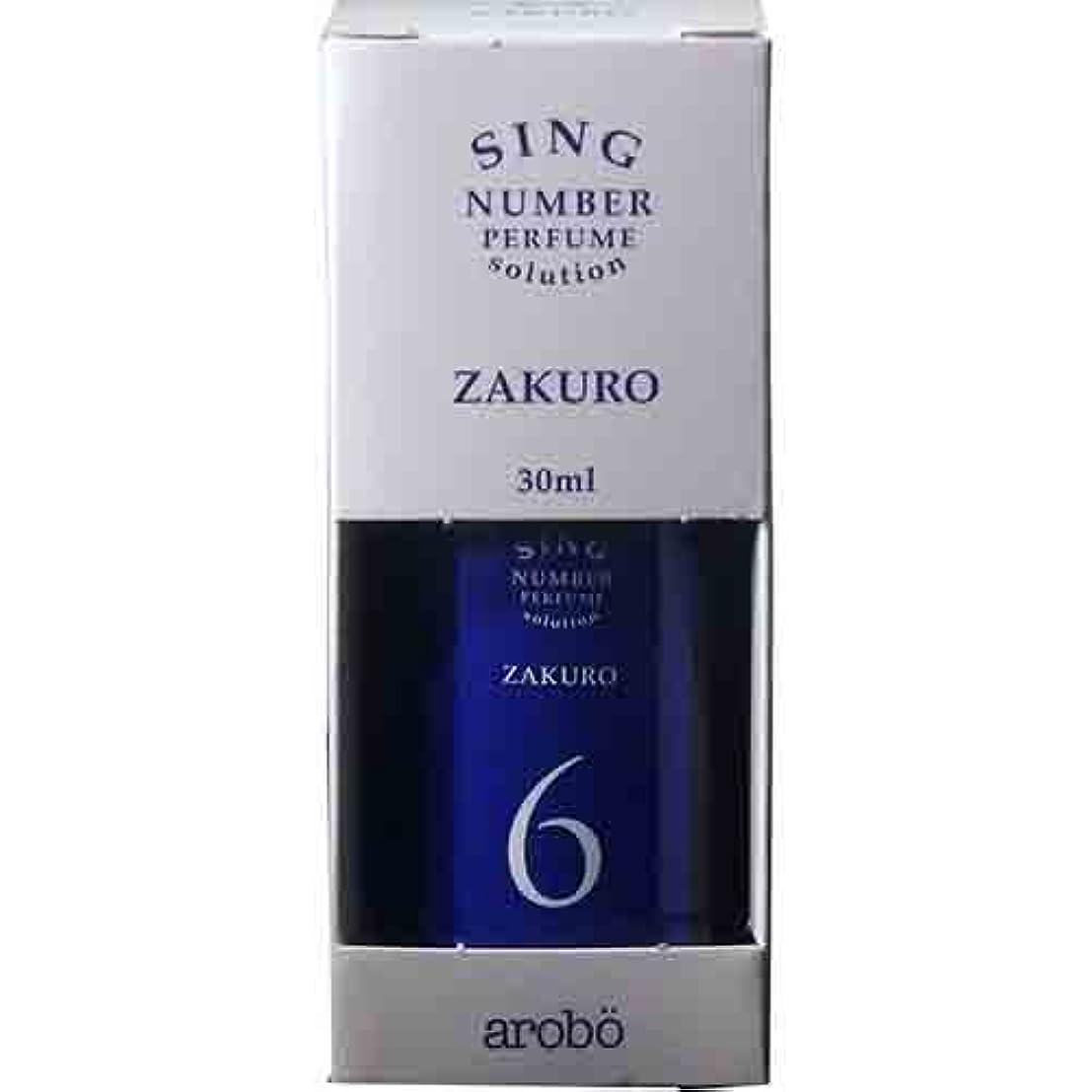 解釈耳政治家AROBO(アロボ) シング ナンバーパフュームソリューション 空気洗浄機用 6.Zakuro(ザクロ)CLV-856