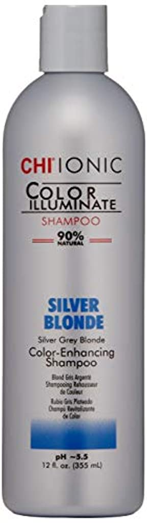 賃金夕食を食べる壊滅的なIonic Color Illuminate - Silver Blonde Shampoo