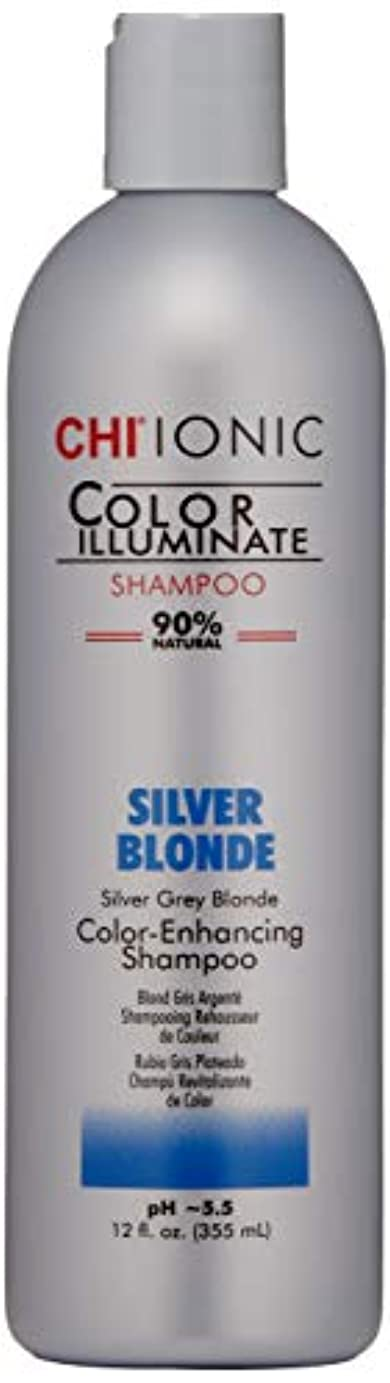 安定した埋めるトリップIonic Color Illuminate - Silver Blonde Shampoo