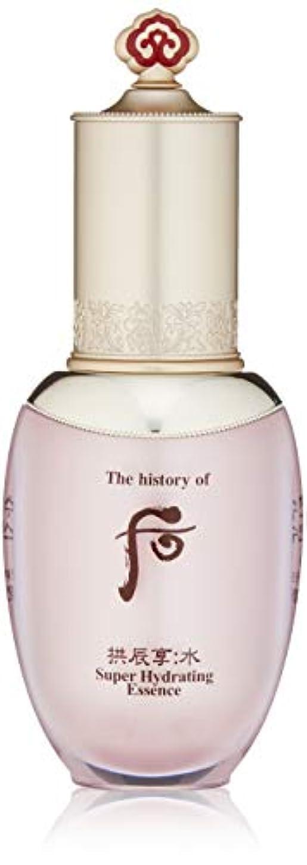 動詞トーン操作可能后 (The History Of 后) Gongjinhyang Soo Super Hydrating Essence 45ml並行輸入品
