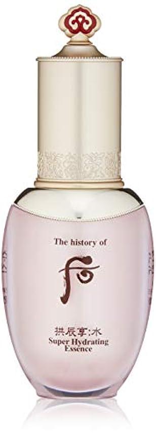無秩序フローティング野心后 (The History Of 后) Gongjinhyang Soo Super Hydrating Essence 45ml並行輸入品
