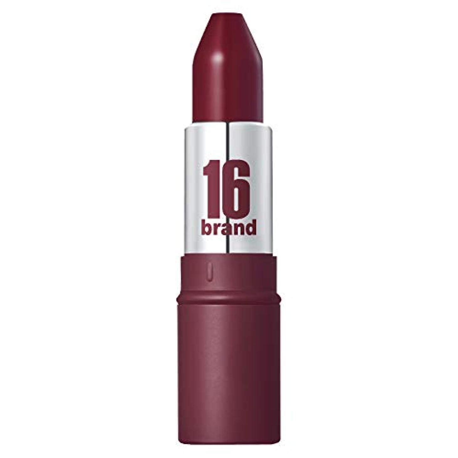 16brand(シックスティーンブランド) TASTE-CHU(テイスチュー) チェリーアーモンド (3.4g)