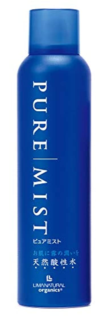 衝撃所有者費やすLIMANATURAL(リマナチュラル) リマナチュラルオーガニック(R) フムスウォーター ピュアミスト 180g 化粧水