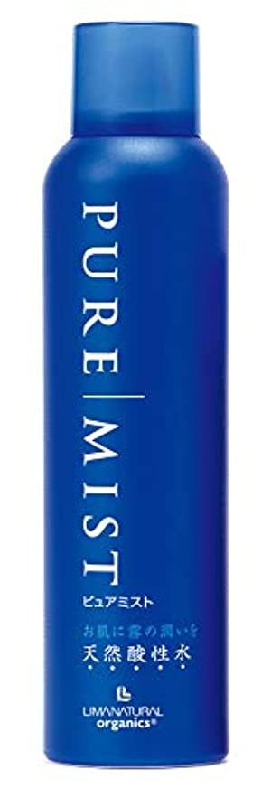 動的継続中シリアルLIMANATURAL(リマナチュラル) リマナチュラルオーガニック(R) フムスウォーター ピュアミスト 180g 化粧水