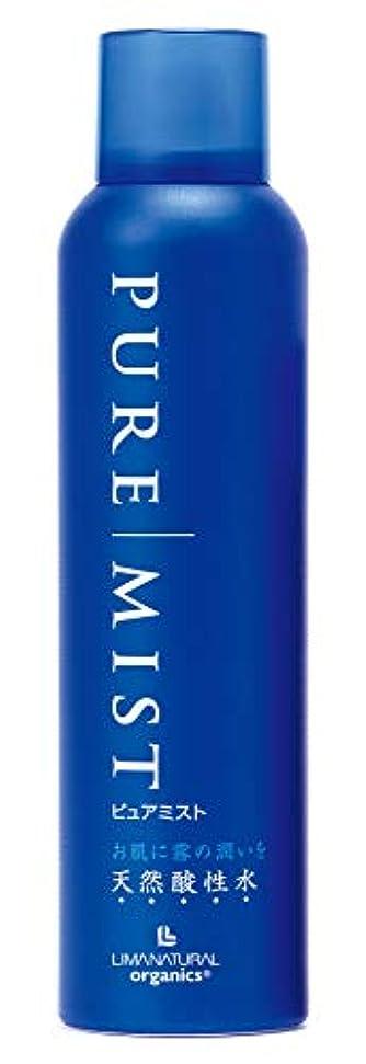 大騒ぎミサイル測定可能LIMANATURAL(リマナチュラル) リマナチュラルオーガニック(R) フムスウォーター ピュアミスト 180g 化粧水