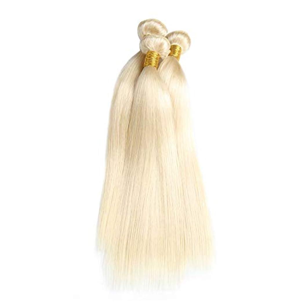 大統領虐殺考えたSRY-Wigファッション ファッションライトブロンドレースフロントウィッグロングストレートプラチナブロンド合成ウィッグ女性用ハーフハンド結んだ波状ウィッグ22インチ (Color : 白, Size : 8inch)