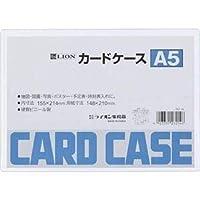 (まとめ)ライオン事務器 カードケース 硬質タイプA5 PVC 1枚 【×50セット】