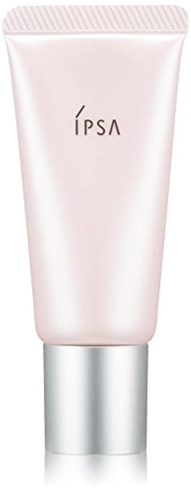 マーキング特許記念碑的なイプサ(IPSA) コントロールベイス(ピンク)