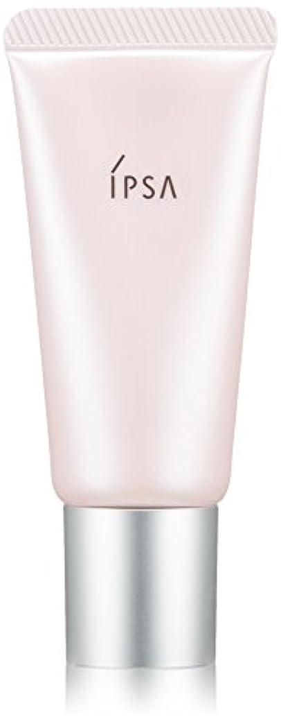 実用的緩やかな少年イプサ(IPSA) コントロールベイス(ピンク)