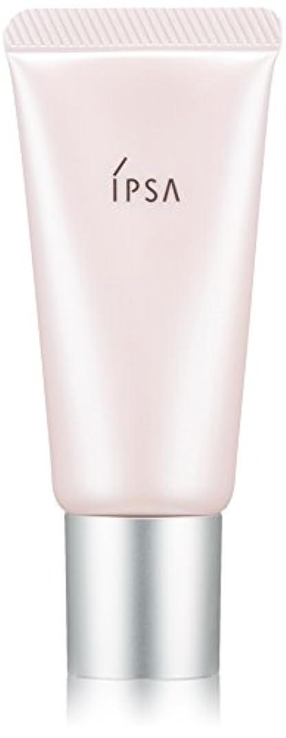 リフレッシュ悪意動物園イプサ(IPSA) コントロールベイス(ピンク)