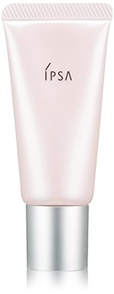 異常な遺産滝イプサ(IPSA) コントロールベイス(ピンク)