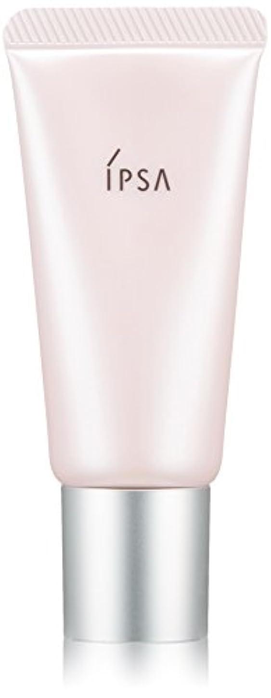 道徳白菜勇気のあるイプサ(IPSA) コントロールベイス(ピンク)