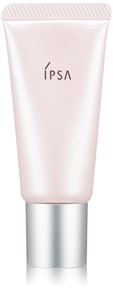 添加剤素敵なサイトイプサ(IPSA) コントロールベイス(ピンク)