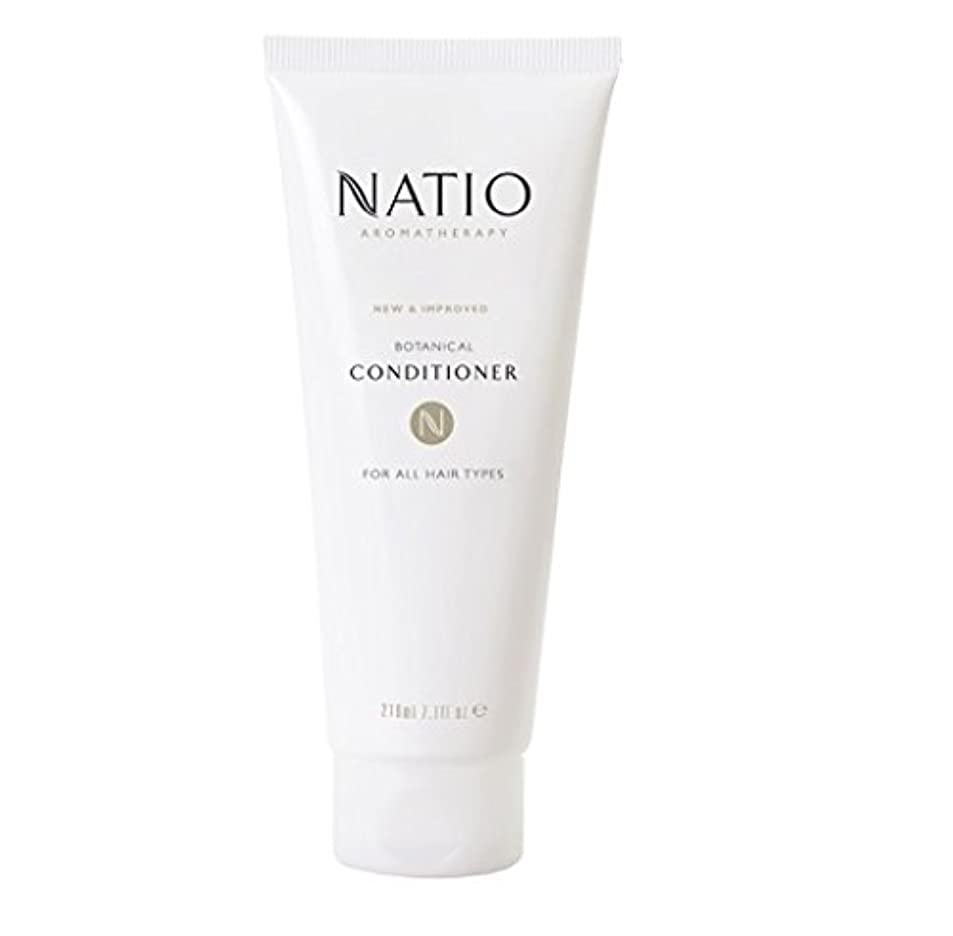 訴えるスキャンダルメールNatio New & Improved Botanical Conditioner 210ml