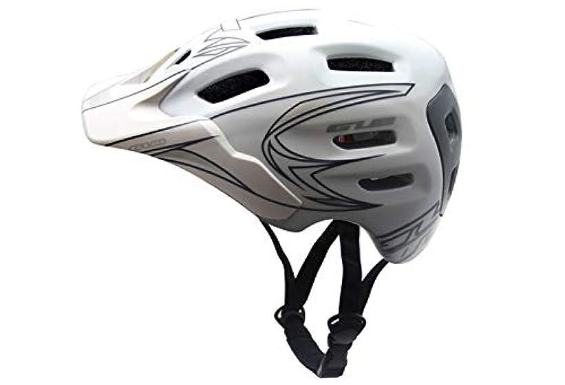 こしょう実行するオッズLYgMV 調節可能なヘルメット、18の通気孔が付いているマルチスポーツ安全バイクのヘルメット
