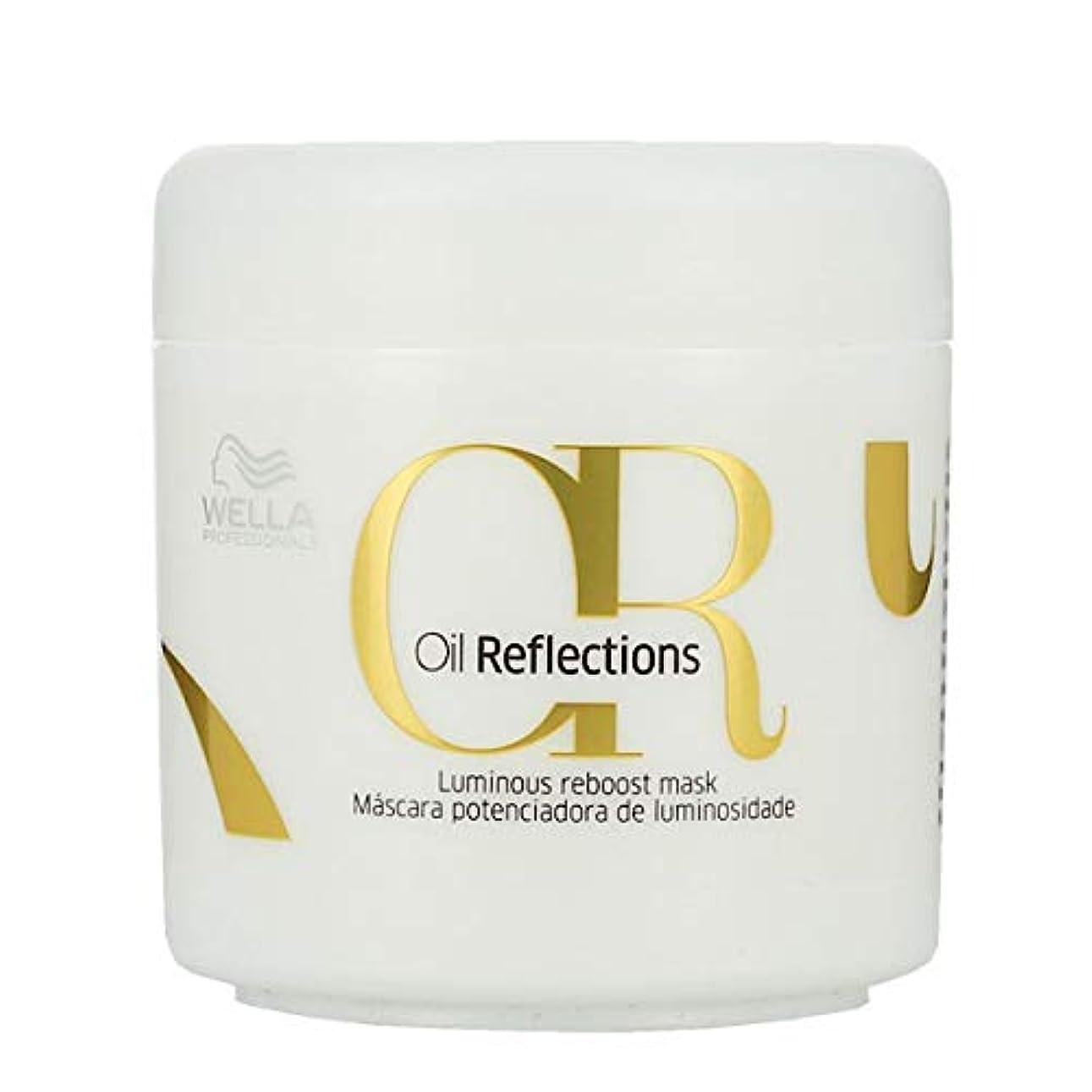 アラブ元気な祝うWella Professionals Oil Reflections Luminous Reboost Mask ウエラ オイルリフレクション マスク 150 ml [並行輸入品]