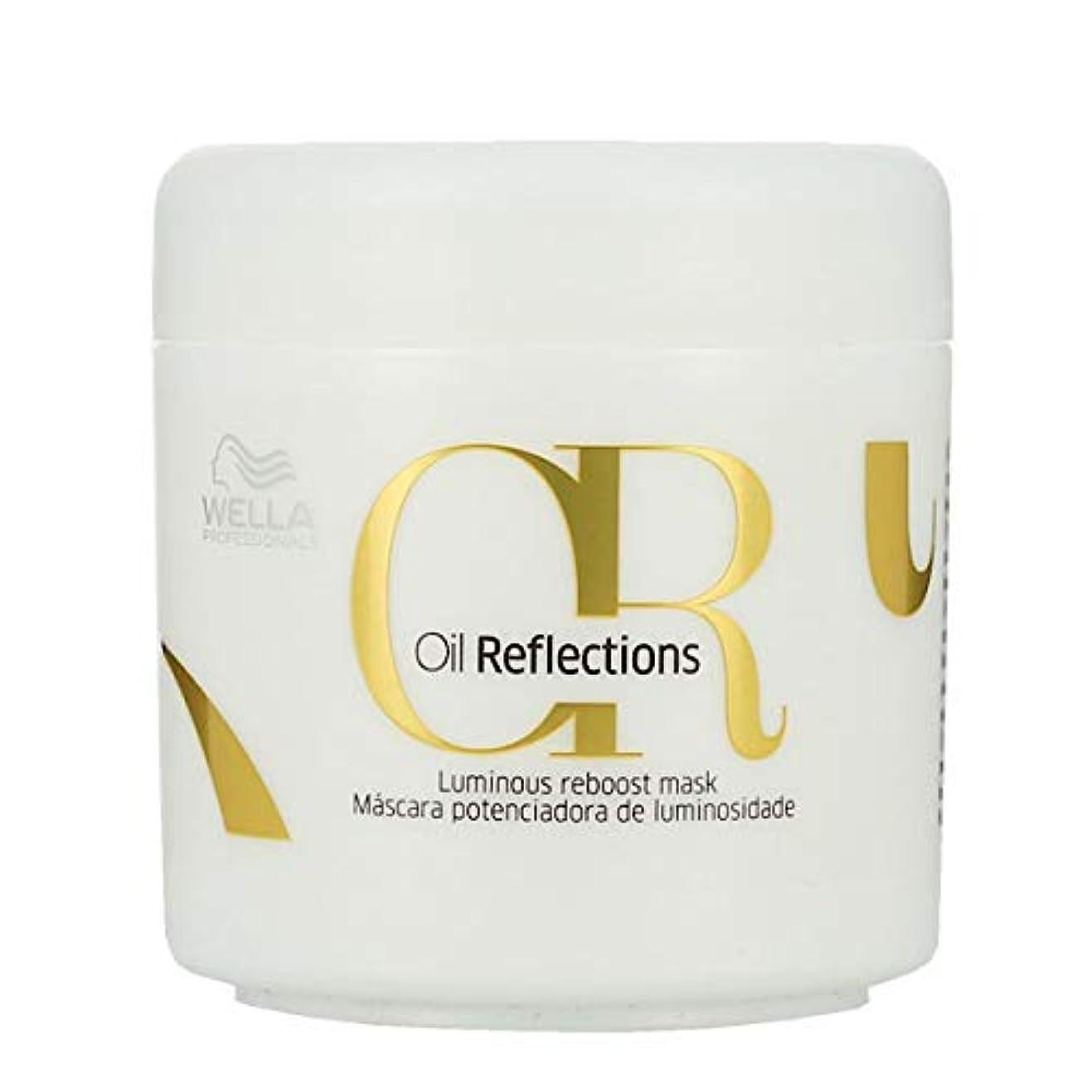 暗記するホテル群れWella Professionals Oil Reflections Luminous Reboost Mask ウエラ オイルリフレクション マスク 150 ml [並行輸入品]