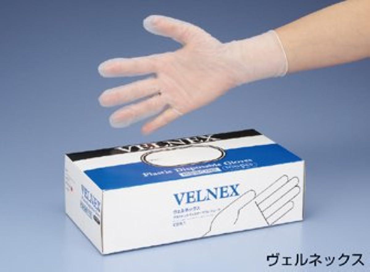 信号あざ追い付くヴェルネックス手袋 パウダーフリーM(100枚)