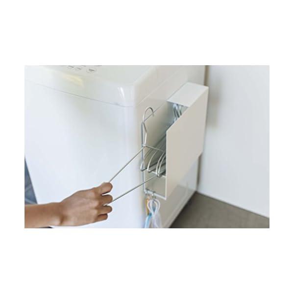 山崎実業 洗濯ハンガー収納 洗濯機横 マグネッ...の紹介画像4