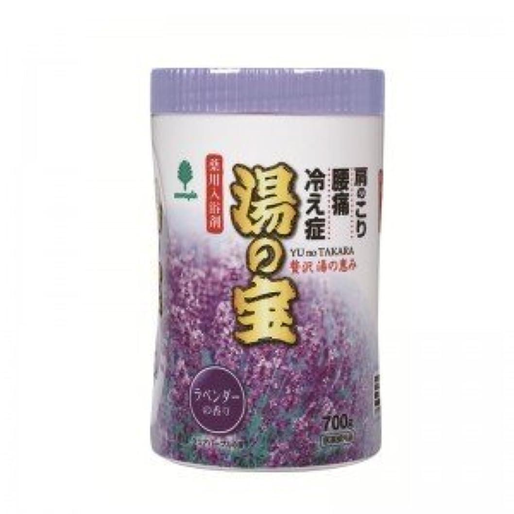 にやにや村トロピカル紀陽除虫菊 湯の宝 ラベンダーの香り (丸ボトル) 700g【まとめ買い15個セット】 N-0068