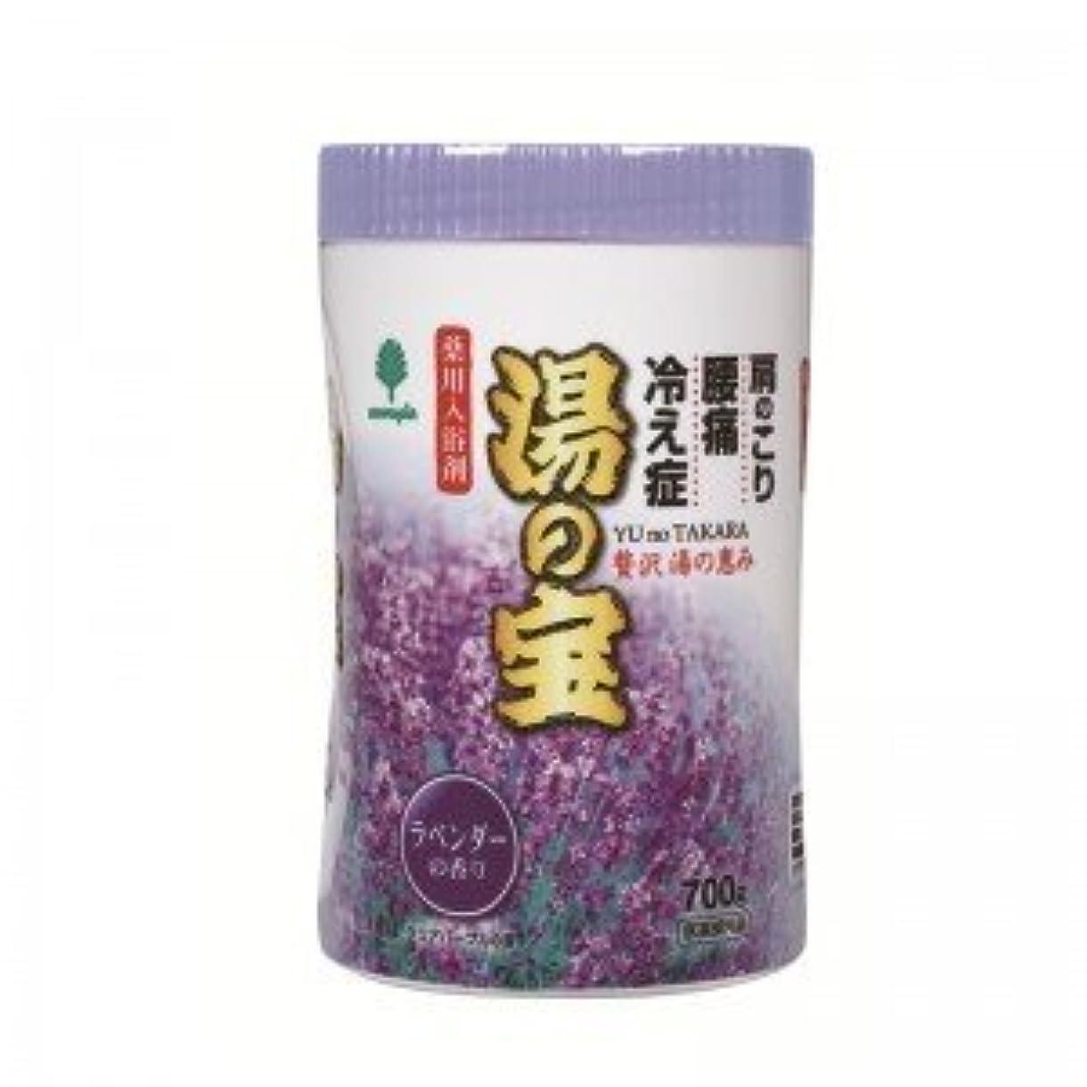 暗黙完全に乾く不屈紀陽除虫菊 湯の宝 ラベンダーの香り (丸ボトル) 700g【まとめ買い15個セット】 N-0068