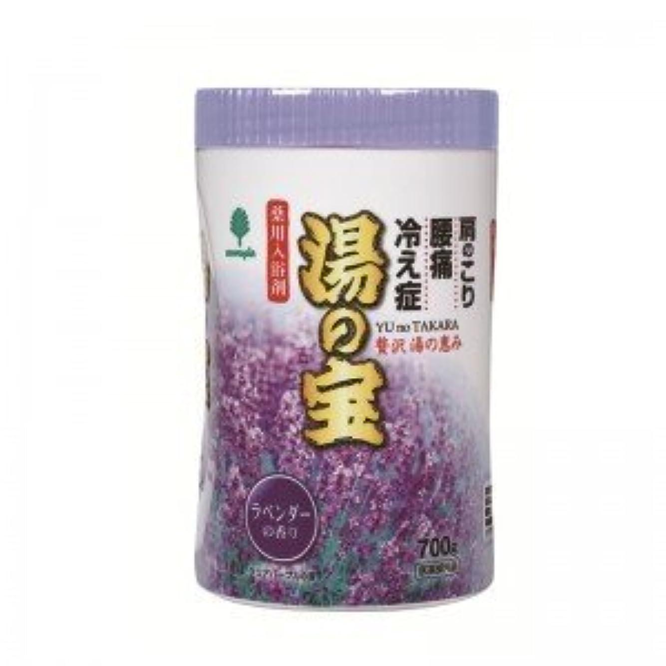 勇気のある米ドル海洋紀陽除虫菊 湯の宝 ラベンダーの香り (丸ボトル) 700g【まとめ買い15個セット】 N-0068