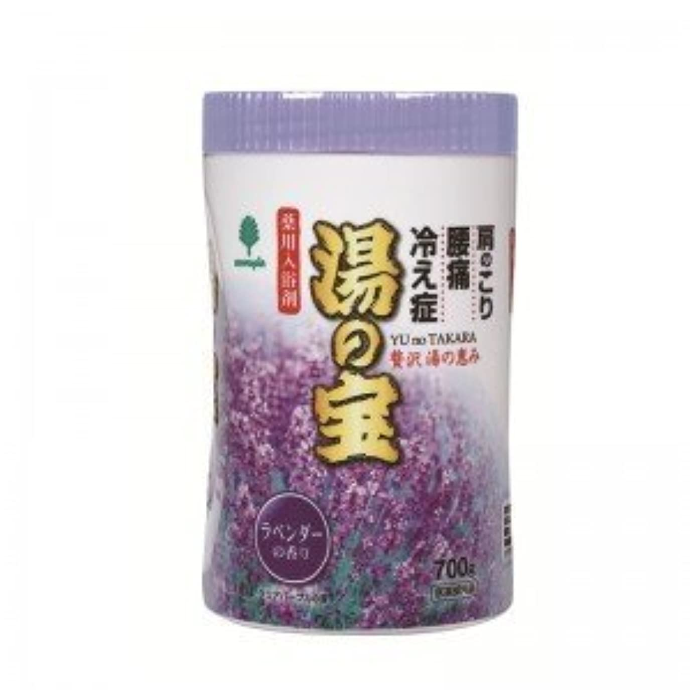 教えフェロー諸島謎めいた紀陽除虫菊 湯の宝 ラベンダーの香り (丸ボトル) 700g【まとめ買い15個セット】 N-0068
