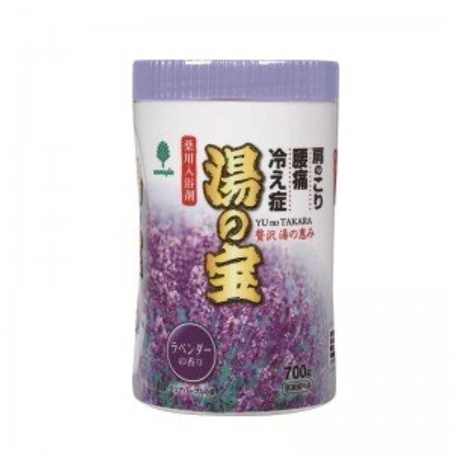 狂う放送逆さまに紀陽除虫菊 湯の宝 ラベンダーの香り (丸ボトル) 700g【まとめ買い15個セット】 N-0068