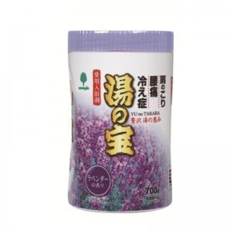 手順やりがいのある高原紀陽除虫菊 湯の宝 ラベンダーの香り (丸ボトル) 700g【まとめ買い15個セット】 N-0068
